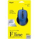 Nakabayashi 有線BlueLEDマウス[USB・Win/Mac]Flineシリーズ Sサイズ 5ボタン MUS-UKF142BL ブルー [5ボタン] MUSUKF142BL