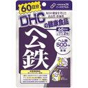 DHC DHC(ディーエイチシー) ヘム鉄 60日分 120粒 [振込不可]