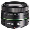 PENTAX(ペンタックス) smc PENTAX-DA35mmF2.4AL ブラック [ペンタックスKマウント(APS-C)] 標準レンズ