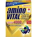 味の素 アミノパウダー amino VITAL GOLD 【グレープフルーツ味/14本】 16AM4010 [振込不可]