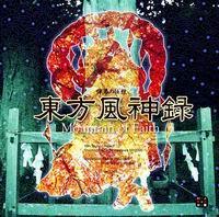 【上海アリス幻樂団】東方プロジェクト東方風神録 〜 Mountain of Faith....:akibaoo-r:10002179