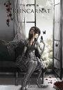 【Asriel】回顧録 白盤 Reincarnat