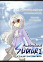 【橙汁】Acceleration of SUGURI