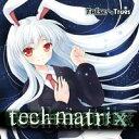 【False&Trues】techmatrix