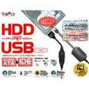 【タイムリー】SATA/IDE-USB2.0変換アダプタ UD-500SA