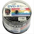 【ハイディスク HI DISC】HDDR47JNP50 (DVD-R 16倍速50枚)