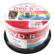 【ハイディスク HI DISC】HDDR12JCP50 (DVD-R 16倍速50枚)【CPRM対応】