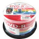 【ハイディスク HI DISC】HDDR12JCP50 DVD-R DVDR CPRM対応 16倍速50枚