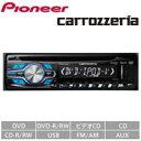 送料無料!!【パイオニア Pioneer】DVD/CD/USB/iPod対応メインユニット DVH-570【smtb-u】