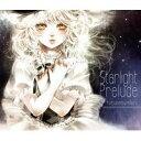 【発熱巫女〜ず】Starlight Prelude