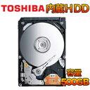 【東芝(TOSHIBA)】内蔵2.5HDD500GB MQ01ABD050 S-ATA