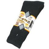 【おたふく手袋 OTAHUKU】パイルソックス アーガイル 先丸 (2P) 防寒保温靴下 ブラック BS-340