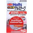 【ホルツ Holts】ホルツ ガンガムアルミテープ 3.8×100cm MH704 0590226