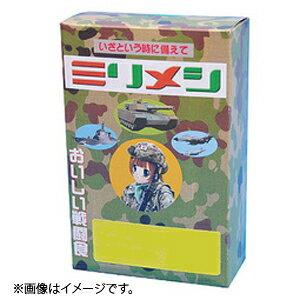牛丼(戦闘糧食採用品)