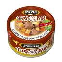 【ペットライン PETLINE】ペットライン PETLINE ペットライン PETLINEごちそうタイム(缶) 牛肉&ごろごろ野菜 80g