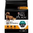 【ネスレ日本 Nestle】ネスレ日本 Nestle ピュリナ プロプラン 小型犬 成犬用 チキン ほぐし粒入り 800g