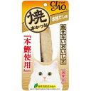 【いなばペットフード】いなば CIAO チャオ 焼本かつお 本格だし味 1本 HK-04