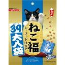【日清ペットフード】日清ペットフード ねこ福 39 大入り袋 シーフード仕立て 117g 猫用おやつ