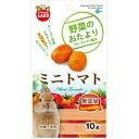 【マルカン MG】マルカン MG 野菜のおたより ミニトマト 10g