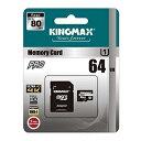【キングマックス Kingmax】【microSDXC 64GB】KM64GMCSDUHSP1A-1 SD変換付きClass10 UHS-I 日本語パッケージ 1年保証