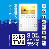 ����̵�������ڳ���(KAIHOU)�ۥ�󥻥�TV3.0��AM/FM��ܥ饸��KH-TVR300��smtb-u��