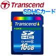 【トランセンド】【SDHC 16GB】TS16GSDHC6【Class6】