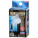 【オーム電機 OHM】オーム電機 LDR4D-W/S-E17 9 LED電球 レフランプ形 E17 40形相当 人感 明