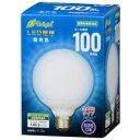 【オーム電機 OHM】オーム電機 OHM LED電球 ボール形 E26 100形相当 全方向 昼光色 06-3604 L