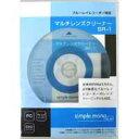 【オーム電機 OHM】ブルーレイレコーダー対応 マルチレンズクリーナー OA-MMLC-BR1 01-3246