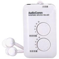 【オーム電機 OHM】遠耳君Super MHA-600Y 集音器 左右両耳ポケットサイズ