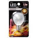 【オーム電機 OHM】LED電球 装飾用 ミニランプ E17 フロスト 電球色 LDA1L-H-E17 11F 06-3225