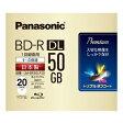 【パナソニック Panasonic】LM-BR50LP20【日本製】ワイドプリンタブル仕様 4×BD−R 20P