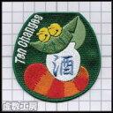 【虚数工房】東方ワッペン『二ッ岩 マミゾウ』