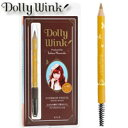 【コージー本舗(KOJI)】Dolly Wink ドーリーウインク アイブロウペンシルII No.1 ハニーベージュ