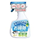 【カモス KAMOS】カモス バクテレス フリロン トイレ・ケージ用洗剤 380ml