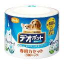 ショッピングアップリカ 【アップリカ Aprica】アップリカ ペットリア デオポット専用カセット 3個 消臭 除菌 犬用
