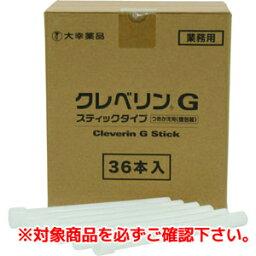 【大幸薬品 TAIKO】大幸薬品 <strong>クレベリン</strong>G スティックタイプ つめかえ用(個包装)36本入り STICKR36-SEPARATE
