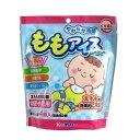 【ケンユー】やわらか冷感 ももアイス 太ももの冷却袋 幼児・...