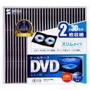 スリムDVDトールケース(2枚収納) DVD-TU2-30BK