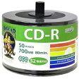 【ハイディスク HI DISC】HDCR80GP50SB2 (CD-R 700MB 50枚)