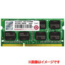 【トランセンド Transcend】SODIMM DDR3L PC3-12800 8GB TS1GSK64W6H