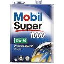 【エクソンモービル Mobil】モービル スーパー 1000...