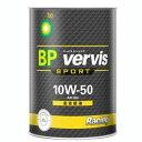 【ビーピー BP バービス】バービススポーツ レーシング Vervis SPORT Racing SN 10W-50 全合成油 1L エンジンオイル
