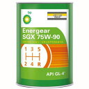 【ビーピー BP バービス】エナギヤー Energear SGX 75W-90 全合成油 1L ギヤオイル