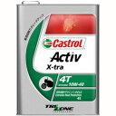 【カストロール Castrol】アクティブ 4T ActivXtra 10W-40 4L 4サイクルエンジンオイル