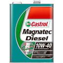 【カストロール Castrol】マグナテック ディーゼル Magnatec Diesel CF 10W-40 4L エンジンオイル