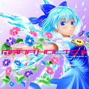 【SOUND HOLIC feat. Nana Takahashi】NANA HOLIC IV