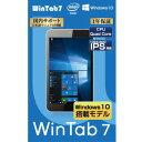 送料無料!!【WinTab 7】WinTab 7 7インチWindows...