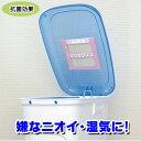 【シリカクリン】激取りMAX 強力消臭&除湿シート 脱着可能...