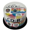 【ハイディスク HI DISC】HDCR80GMP50 (CD-R 700MB 50枚) 【音楽用】